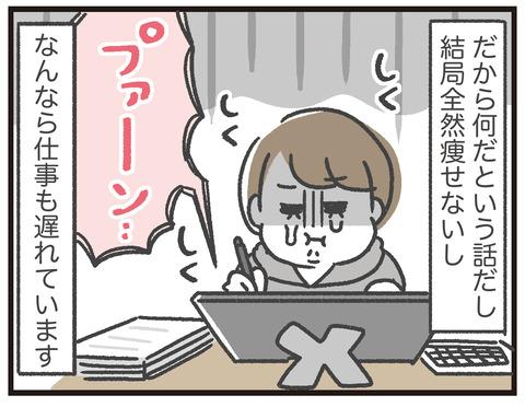 200314屁ンファ−レ06