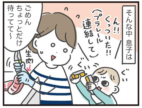 200128_打たれ弱期02