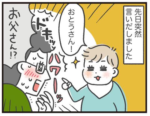 200503_太田さん02