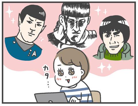 201021前髪オン眉07