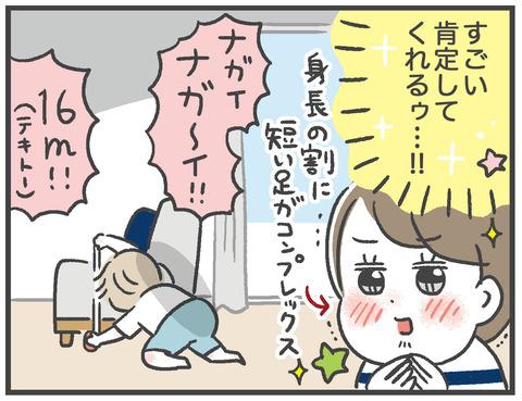 210622_まきじゃく05