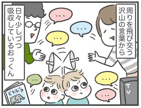 200712_常備菜01