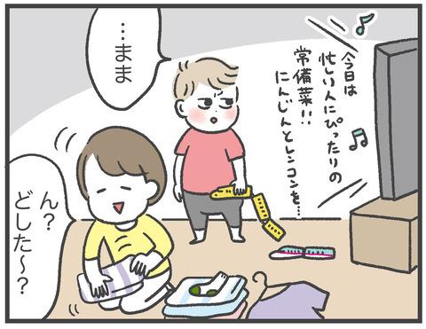 200712_常備菜03