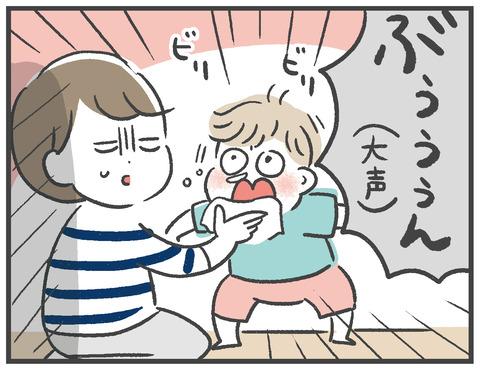 200925_はなかみ05