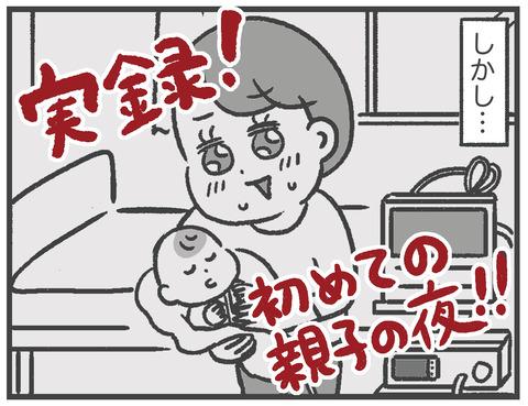 200922出産6_02