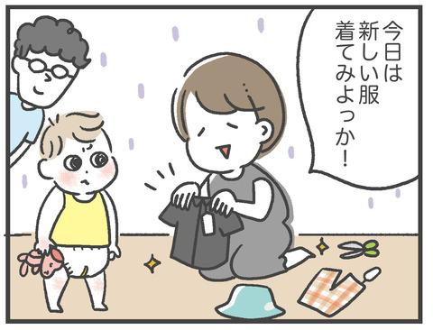 200823_昭和感あふれれる言い回し01
