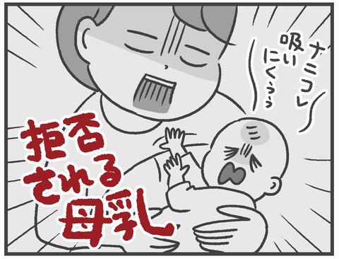 200922出産6_03