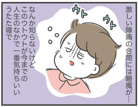 200905_出産02_07