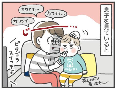 210217_私って美少年01