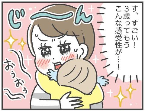 210508_映画で大号泣05