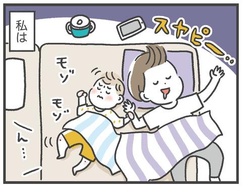 200630_反射神経と寝言02