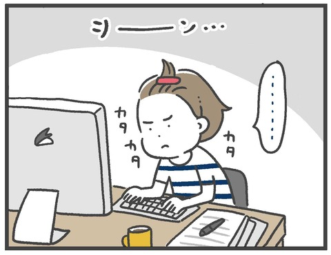 200604_保育園再開03