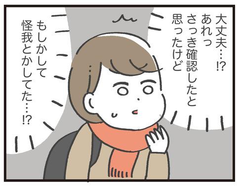 200107_優しい9歳_02_03