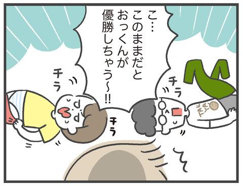 200805_ズボン履き大会04