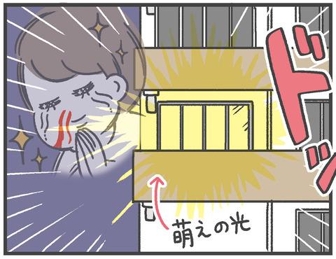 200611_ブックレビューしろこさん04