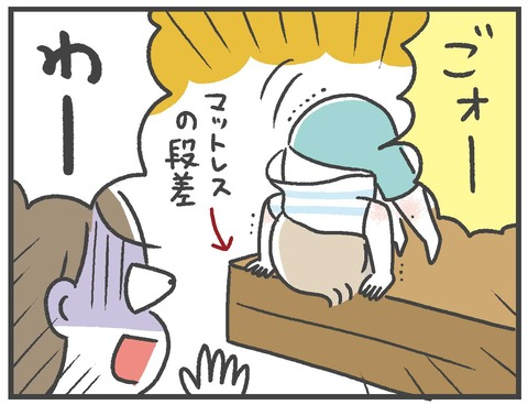 200927あほ男子05