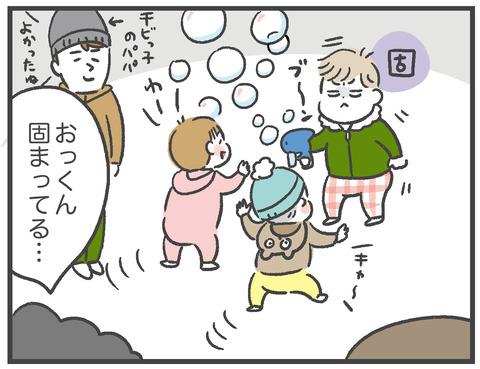 201231_電動シャボン玉05