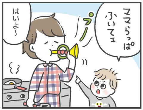 201106悲しきラッパの音01