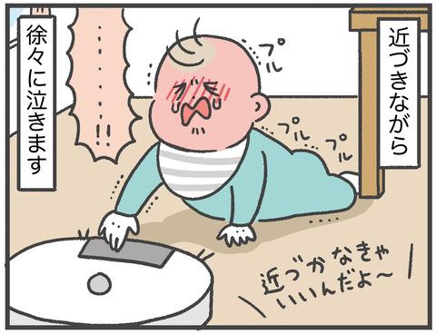 190104ロボット掃除機04