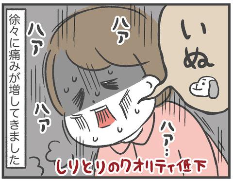 200905_出産02_05