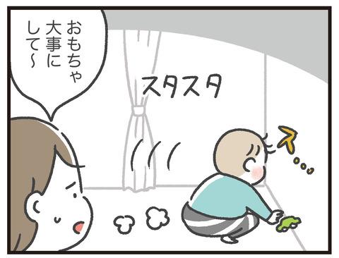 200121_こびとマングース04