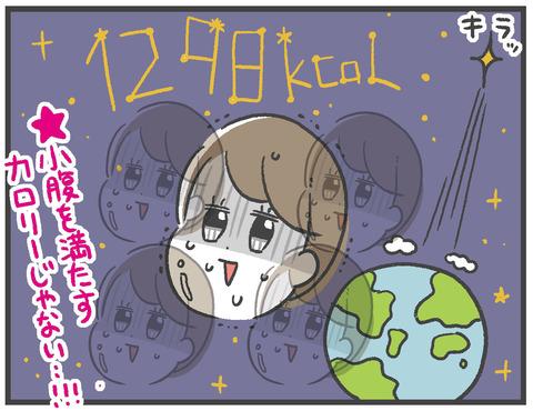 210713_コメダ珈琲09
