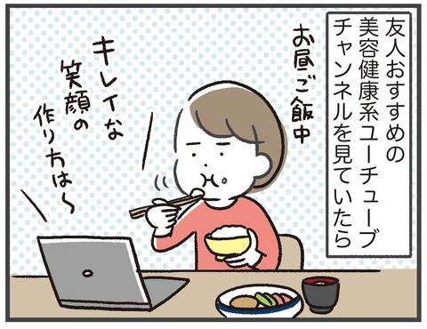 200710_飢えた獣01