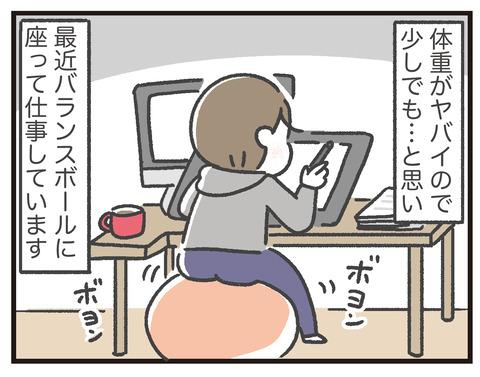 200314屁ンファ−レ01