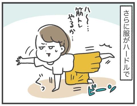 200624_PFCダイエット06_04