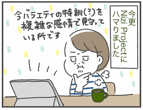 201212_NiziU01