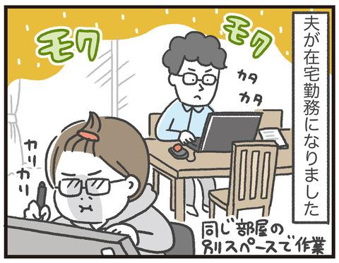 200402_新入社員01