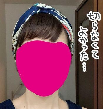 210603_前髪ウィッグ02_02_omake