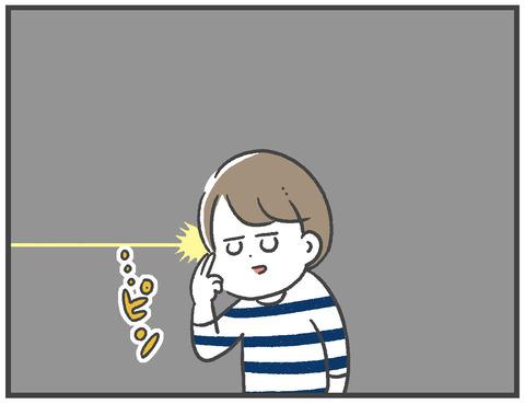 210408_寿司ポット05