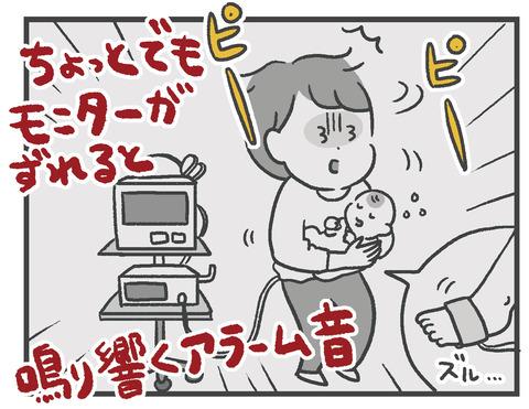 200922出産6_04