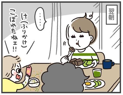 200702_MIU404_02