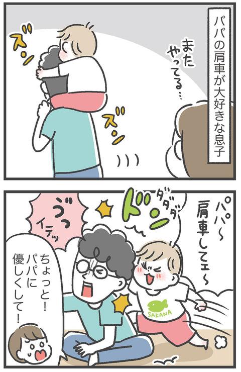 vol05_akiba_2108
