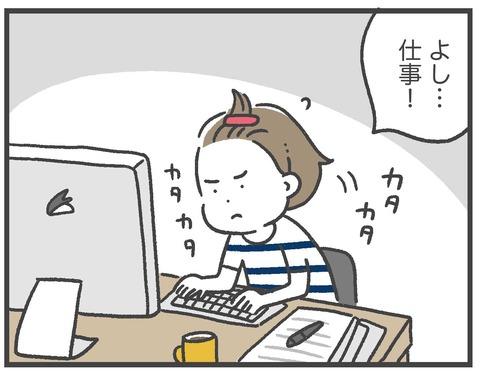 200604_保育園再開02