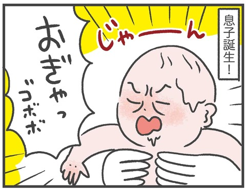 200913_出産03_03
