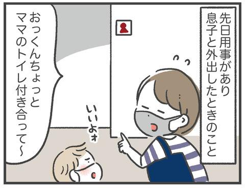 201001黄色01