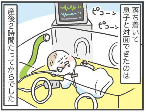 200915_出産04_01