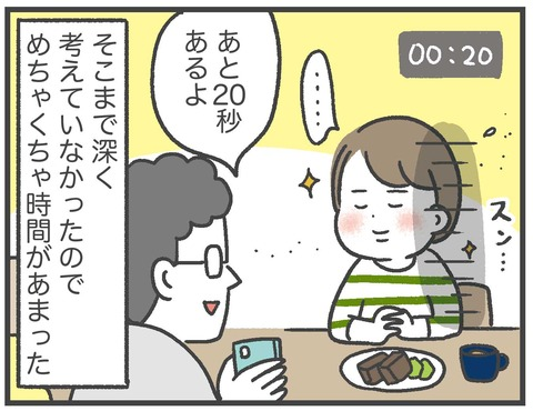 200702_MIU404_07