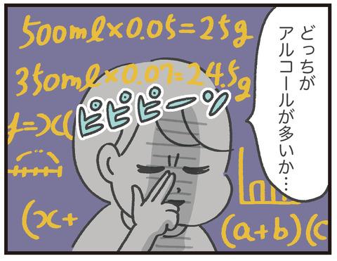 200326_計算式03