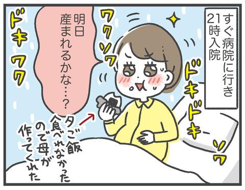 200905_出産02