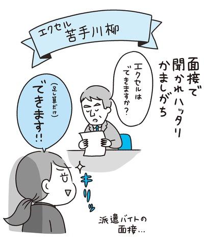 akiba_kanmatsu_day02