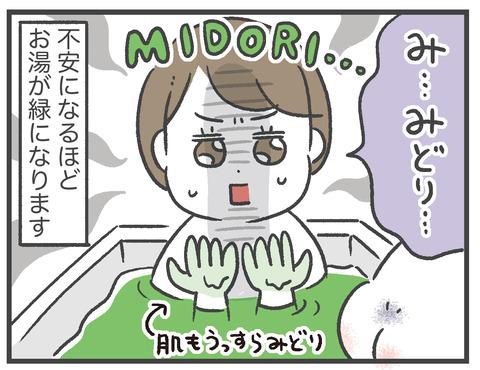 200731_お風呂クレヨン04