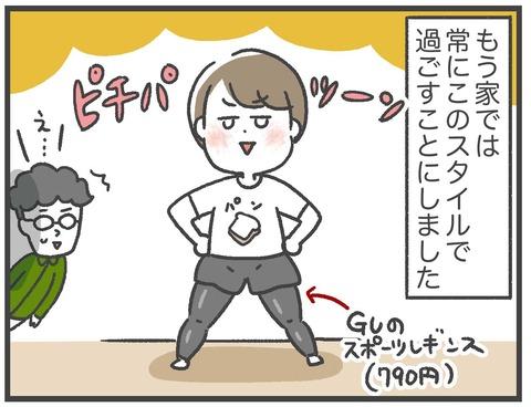 200624_PFCダイエット06_02