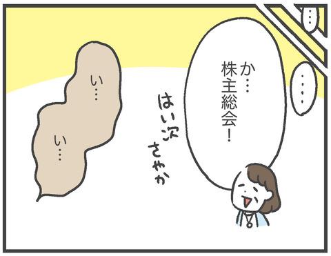 200905_出産02_04