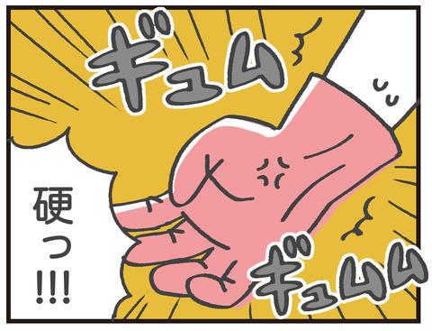 200128_ゴム手袋トレーニング03