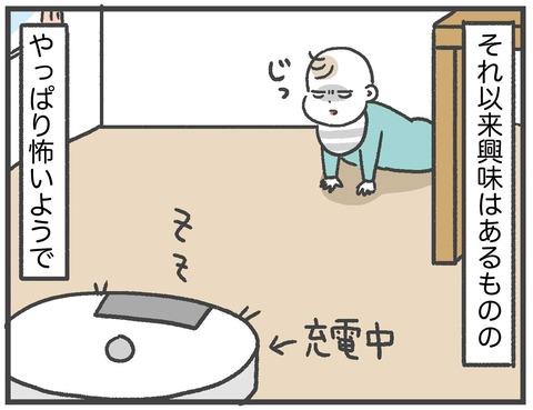 190104ロボット掃除機02