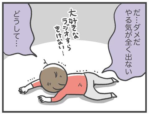 210304_網戸バン02